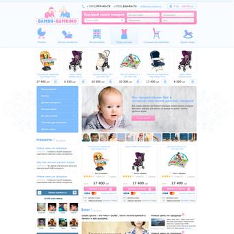 Создание интернет магазина детских товаров