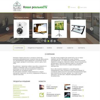 Создание интернет магазина по продаже акустического оборудования