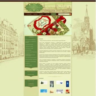 Создание сайта для компании по продаже открыток